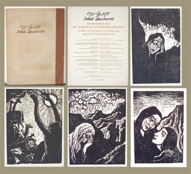 The Bible Album
